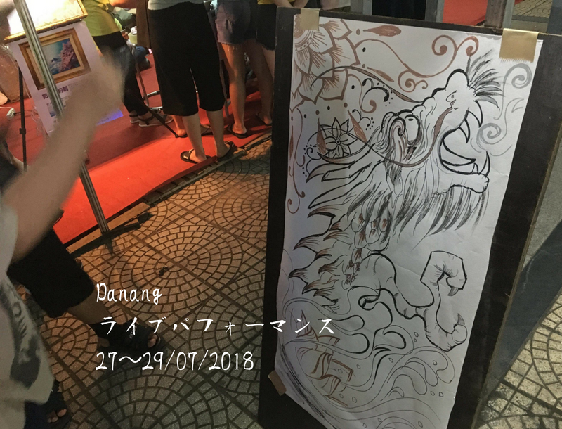 フェスティバル「日本文化」ブースでライブペイント【ベトナム活動記録3】